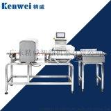 廣東工廠直銷高精度食品制藥包裝金屬重量檢測一體機