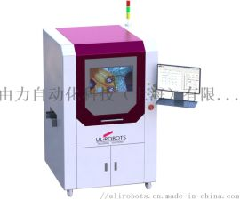 激光焊锡机