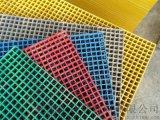 模塑玻璃鋼格柵