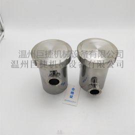 專業生產不鏽鋼阻斷器 空氣阻斷裝置 空氣隔斷器