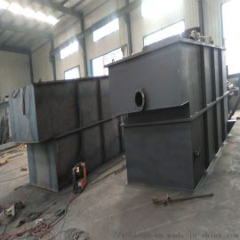 重庆溶气气浮机优质供应商  星宝环保