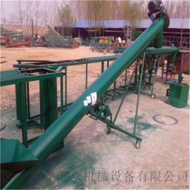 土方装车绞龙 粉剂多功能提升机 六九重工 抚顺U型