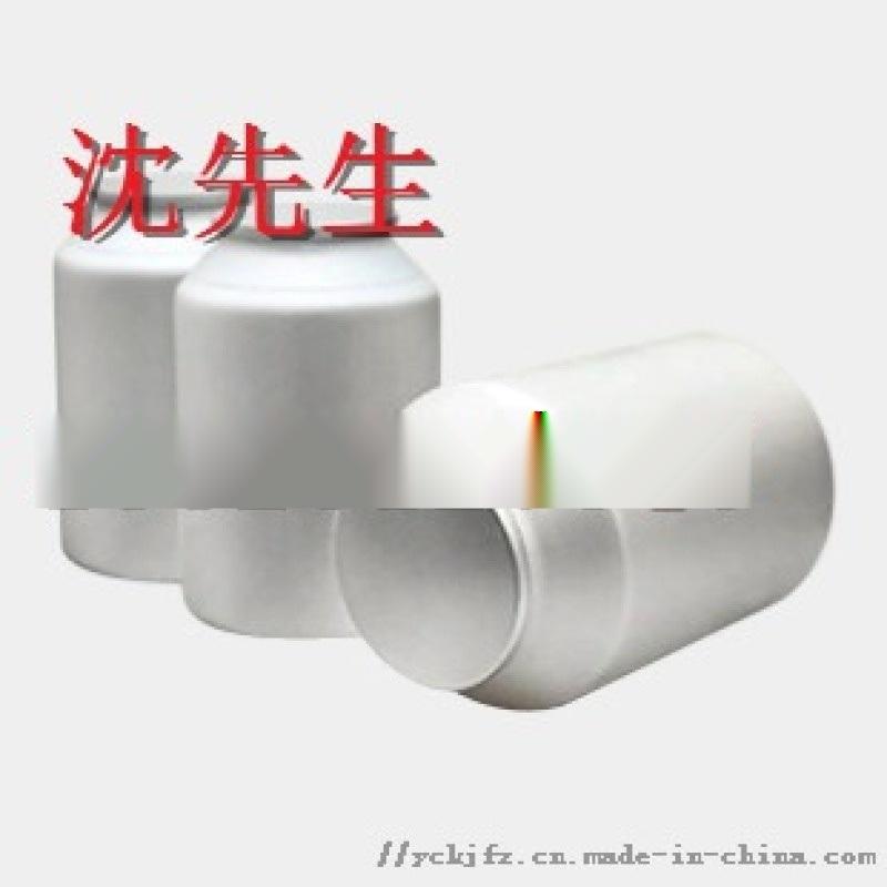 造紙消泡劑XS-02生產廠家