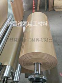 6521聚酯薄膜绝缘纸柔软复合材料