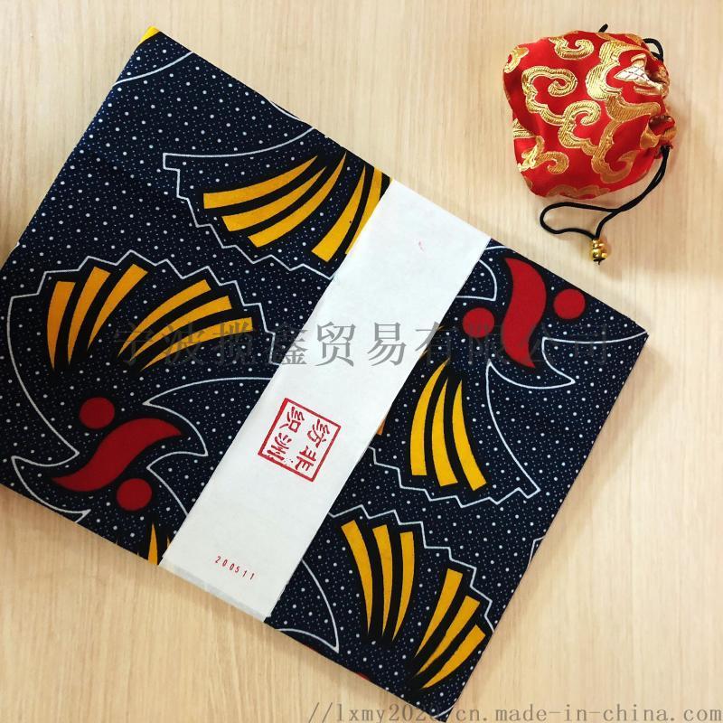 非洲蜡布African wax cloth 民族风蜡染印花布