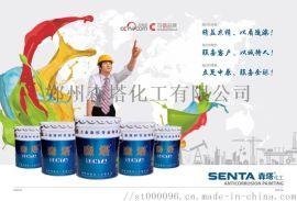 郑州森塔化工 氟碳漆 面漆 厂家直销