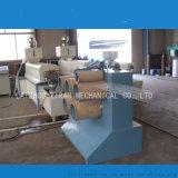 供应生产塑料尼龙绳设备