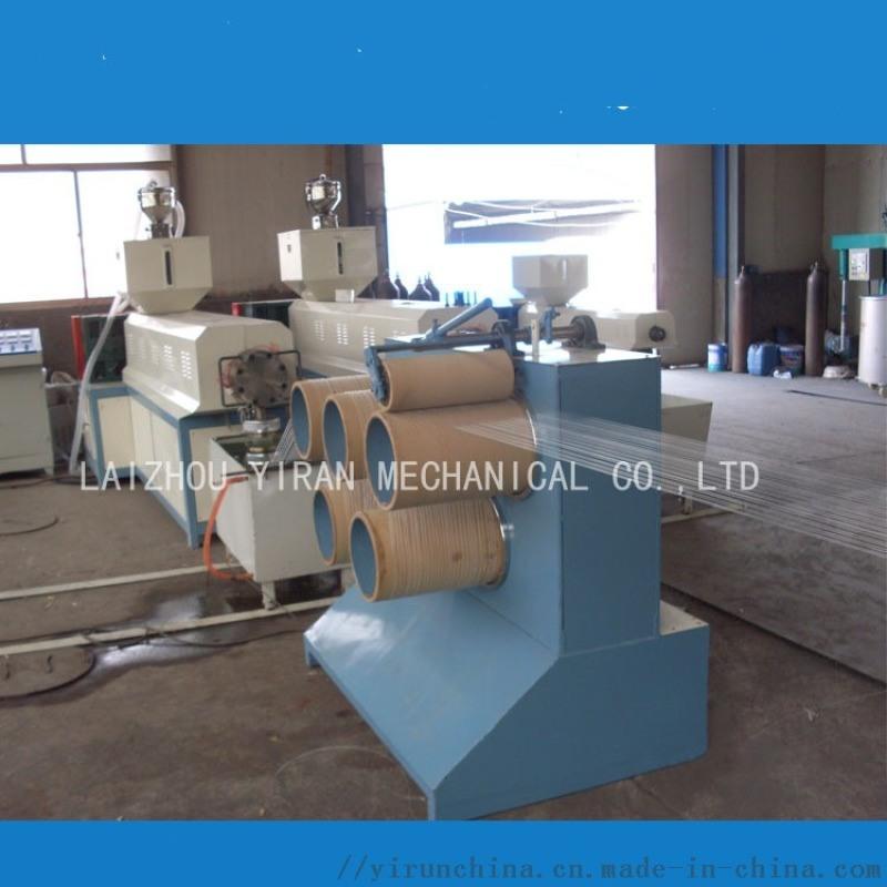 供應生產塑料尼龍繩設備