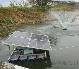 太阳能曝气机循环复氧机光伏喷泉曝气机推流式