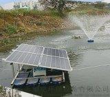 太陽能曝氣機迴圈復氧機光伏噴泉曝氣機推流式