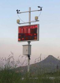西安 扬尘在线监测仪 带安装15591059401