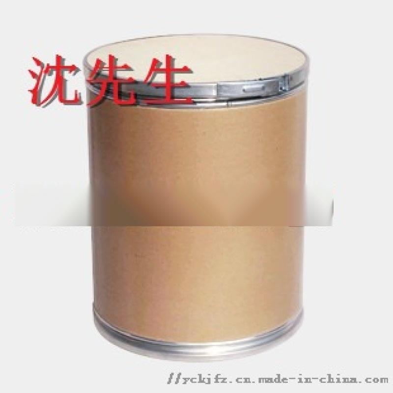 十八烷基三甲基溴化铵生产厂家