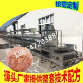 红肠玉米高低温蒸道-不锈钢链板式鱼豆腐连续蒸煮线