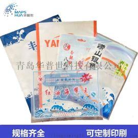 定制真空食品包装袋冷冻品包装袋 透明彩印包装袋