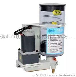 24V/220V电动黄油泵/油脂泵/注油器/浓油泵
