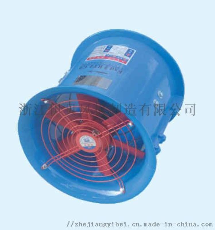 低噪声玻璃钢轴流通风机FT35-11,No3.15