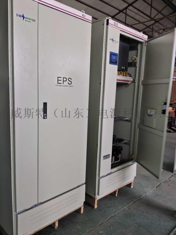 EPS电源 eps-45KW 消防应急 三相电源
