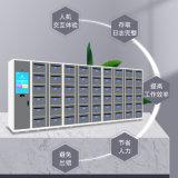 吉林40门政务文件交换柜厂家联网智能文件流转柜公司