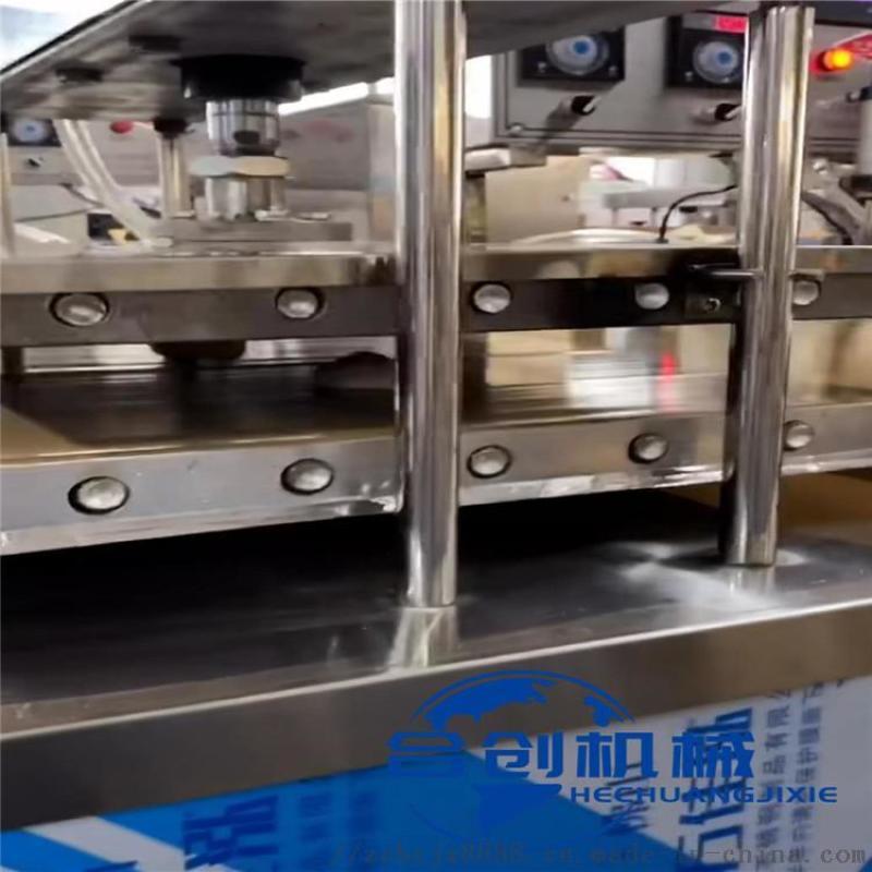 全自动烙饼机,烤鸭饼机,全自动烤鸭饼生产线