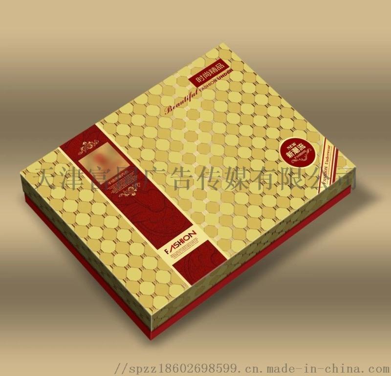 天津北辰区纸胶盒定制 食品包装盒制作 找富国超低价格