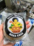 鲜花饼专用包装机械 绿豆饼包装机厂家