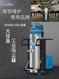 工业吸铁渣用吸尘器凯德威DL-3010B