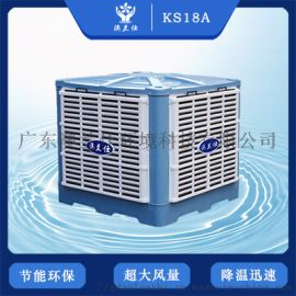 澳兰仕车间厂房工业通风降温设备KS18A