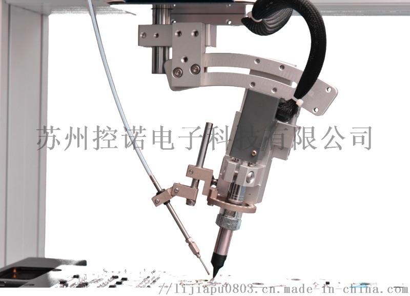 汽车主控模块自动焊锡机