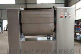 面条真空拌粉设备,供应不锈钢真空拌粉机
