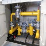 銷售燃氣調壓箱 調壓計量櫃 燃氣調壓計量撬規格齊全
