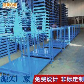厂家直销插管货架 定制堆垛架存放架 重型仓库货架