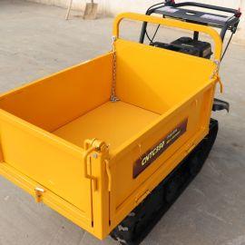 多功能履带运输车 园林搬运车 稻田履带运输车