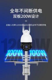 海康威视工程超长待机太阳能监控 东莞太阳能监控