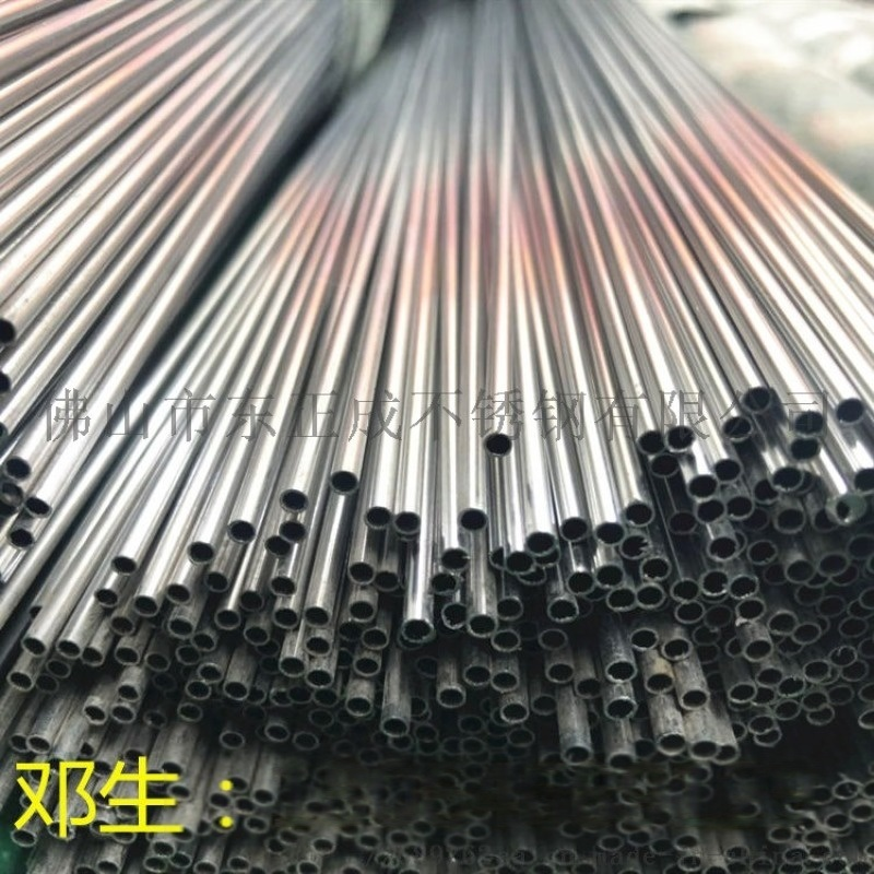不锈钢精密管厂家,304不锈钢精密管