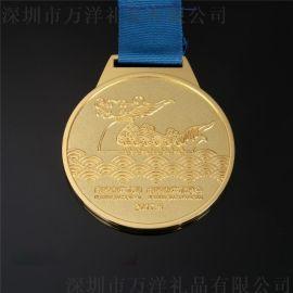 定做金属奖牌奖杯**运动会足球比赛通用奖牌定制