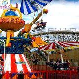 儿童广场游乐蜻蜓点水室外大型陆地游乐设施