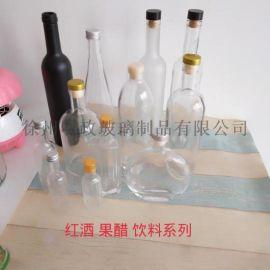 玻璃酒瓶   瓶冰酒瓶果酒瓶蒙砂酒瓶酵素酒瓶