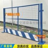 基坑护栏生产厂家临边防护栏中铁专用围栏