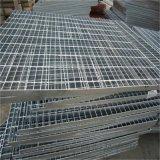 钢格网厂家供应于电厂,水厂,污水处理厂