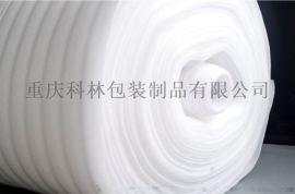 成都科林包装厂家直销缠绕膜公司定制食品快递珍珠棉厂