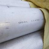 2507不锈钢管 吉林310s不锈钢管