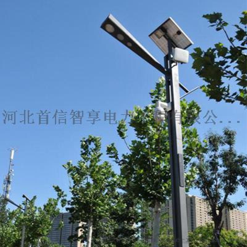 河北一體式智慧燈杆首信智享智慧燈杆專業可靠