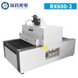 RX600-2UV膠水硬化乾燥機 6kw固化機