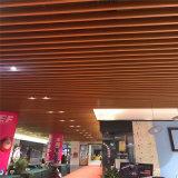 天花铝材吊顶产品特点 铝材吊顶规格定制厂家