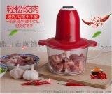 厂家直销家用电动绞肉机多功能电动料理机辅食机