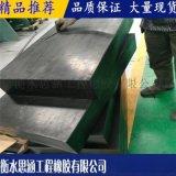 方形橡胶块 减震垫块 SX支座 直销厂家