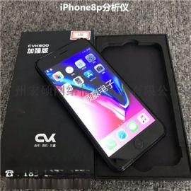 湛江cvk600手機分析儀耳機458
