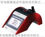 CheckPoint 3 便携式顶空分析仪