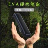 專業 廠家定製EVA多功能硬殼筆盒
