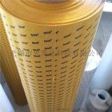 上海德莎胶带模切成型加工 可分切宽度 可模切成型